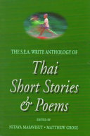 The S E A Write Anthology Of Thai Short Stories And Poems