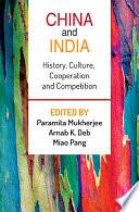China and India Book