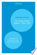 The Hindi Public Sphere 1920–1940