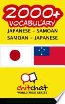 2000+ Japanese - Samoan Samoan - Japanese Vocabulary