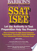 How to Prepare for the SSAT, ISEE High School Entrance Examinations