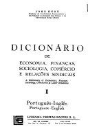 Dicionário de economia, finanças, sociologia, comércio e relações sindicais: Português-inglês, Portuguese-English