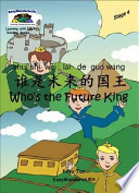 Who's the Future King