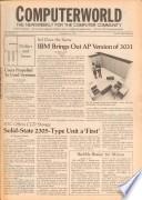 1978年9月25日