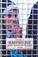 The Films of Makhmalbaf