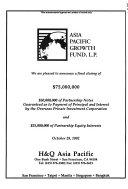 The Asian Venture Capital Journal