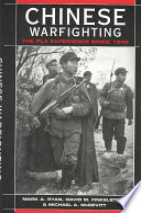 Chinese Warfighting