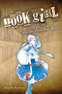 Book Girl and the Famished Spirit (light novel) ebook
