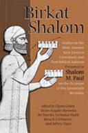 Birkat Shalom