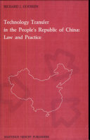 Technology Transfer in the Peoples' Republic of China