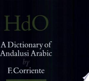Download قاموس العربية الأندلوسية Free Books - Dlebooks.net