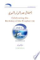 celebrating the prophets birthday