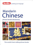 Berlitz Mandarin Chinese Phrase Book & Dictionary