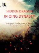 Hidden Dragon in Qing Dynasty