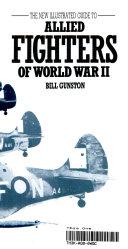 Allied Fighters of World War II