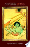 Apon Katha Book