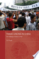 Trade Unions in China Book