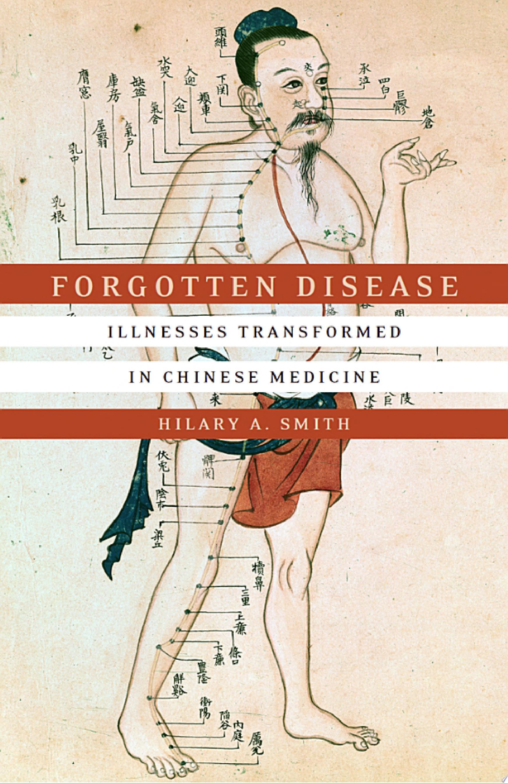 Forgotten Disease