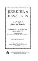 Ezekiel to Einstein