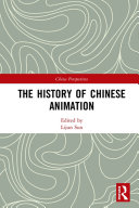 The History of Chinese Animation