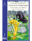 Cuentos de la mitología griega I