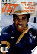 7 июн 1979