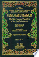 The third correct tradition of the Prophetic Sunna  Sunan Abu Dawud  1 5 VOL 1 Book
