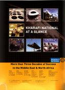 The Gulf Directory
