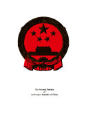 People s Republic of China Year book