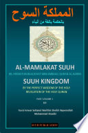 Suuh Kingdom By the Perfect Wisdom of Holy Revelation of Holy Quran