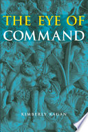 The Eye of Command