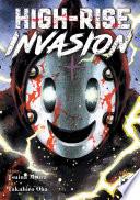 High Rise Invasion Vol  12