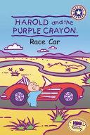 Harold and the Purple Crayon  Race Car