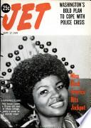 Sep 17, 1970