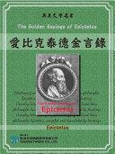 The Golden Sayings of Epictetus (愛比克泰德金言錄) [Pdf/ePub] eBook