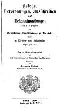 Gesetze, Verordnungen, Ausschreiben und Bekanntmachungen für den Bezirk des Königl. Consistoriums zu Aurich, welche in Kirchen- und Schulsachen ergangen sind