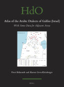 Atlas of the Arabic Dialects of Galilee (Israel)