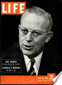 10 май 1948