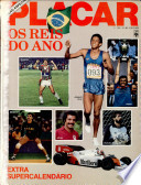1985年1月4日