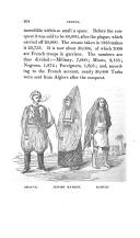 עמוד 204