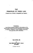 The Principles of Hindu Law