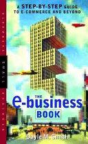 The E business Book