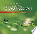 Cultivating Compassion with Guan Yin Bodhisattva