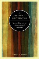 A Rhetorical Conversation