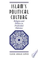 Islam S Political Culture