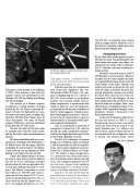 Aerospace America Book PDF