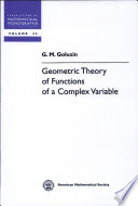 Geometric Theory of Functions of a Complex Variable