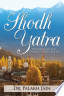 Shodh Yatra