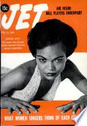 Feb 24, 1955