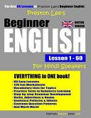 Preston Lee s Beginner English Lesson 1   60 for Hindi Speakers  British Version